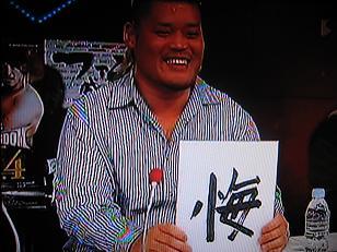 20081212_tenkoji_7.jpg