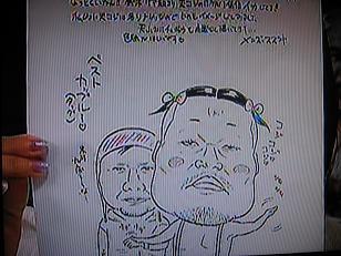 20081212_tenkoji_8.jpg