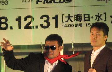 20081230_1.jpg