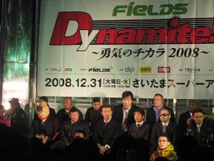 20081230_2.jpg