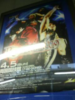 新日本4.5ポスター