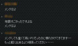 2011032603zz.jpg