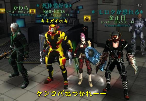 2011052402.jpg