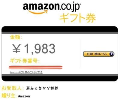 2011053001a.jpg