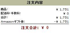 2011053002.jpg
