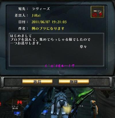 2011060801as.jpg