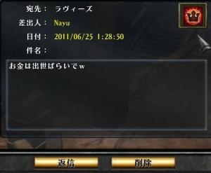 2011062501.jpg