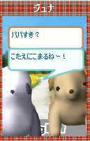 imagehirokun1.jpg