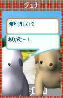 imagehirokun11.jpg