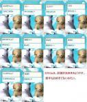 imagehirokun20070901.jpg