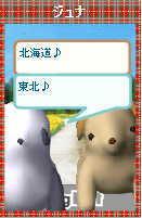 imagehirokun4.jpg