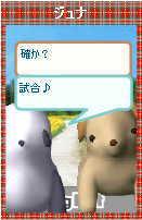 imagehirokun5.jpg