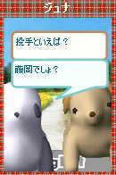 imagehirokun8.jpg