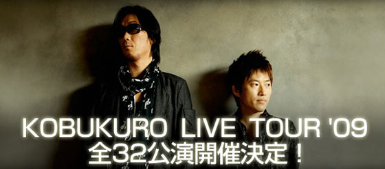 tour09.jpg