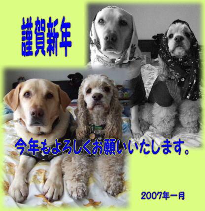 nenshi1.jpg