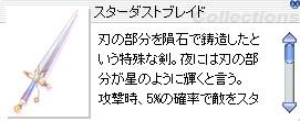 2008y12m04d_042007796.jpg