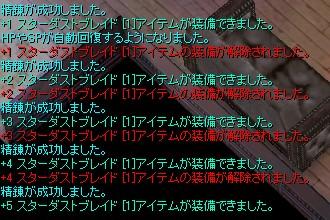 2008y12m27d_060756000.jpg