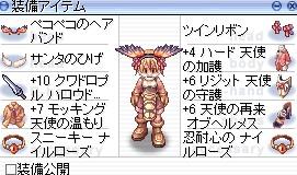 2008y12m27d_060854625.jpg