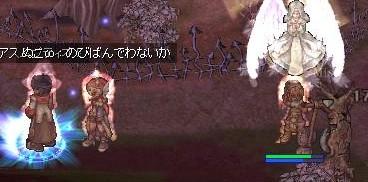 2009y05m03d_003835531.jpg