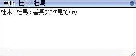 2010y01m09d_072225671.jpg