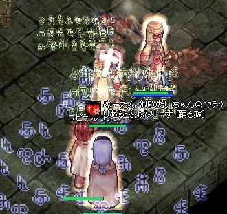2010y02m12d_003948500.jpg