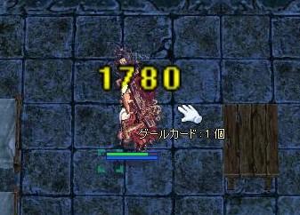 2010y04m05d_200920250.jpg