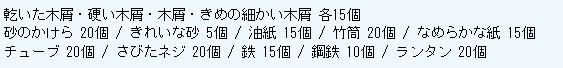 2010y04m16d_055659140.jpg