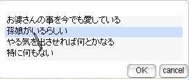 2010y04m17d_040837453.jpg