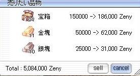 2010y04m24d_082142812.jpg