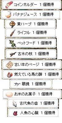 11-02-13(青箱中身)