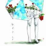 Celtis sinensis★榎