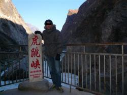 麗江・虎跳峡