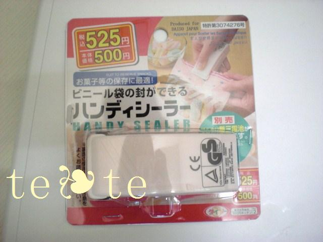 001_20090226170357.jpg