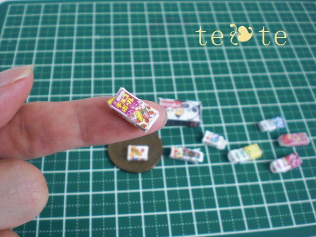 009_20090805203713.jpg