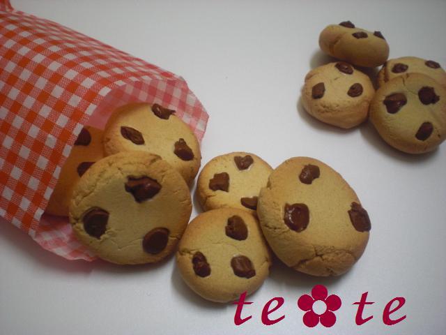 chocolateクッキー袋入り