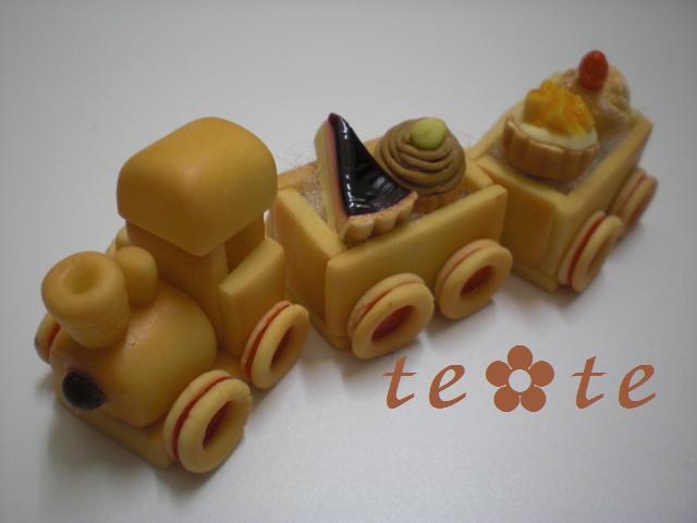 cakeを乗せて・・・