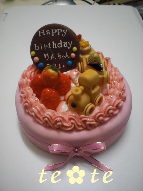 birthdayケーキ完成