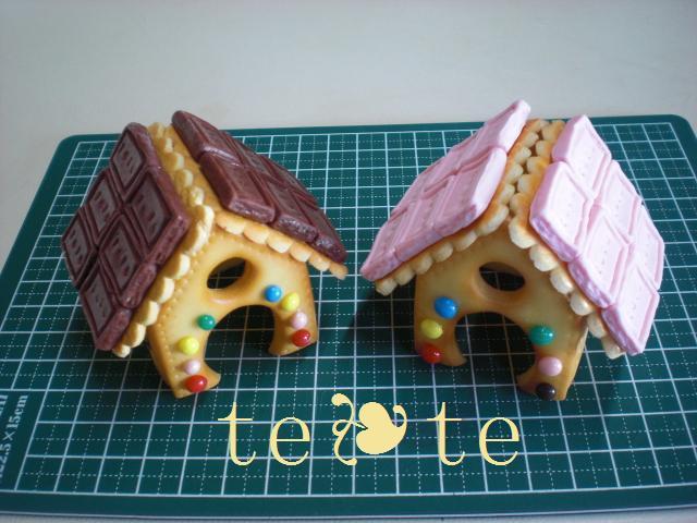 お菓子の家ペア