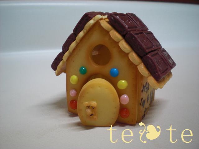 チョコハウス
