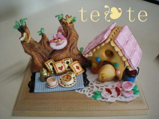 ピンクお菓子の家