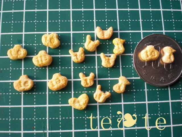 動物クッキー★