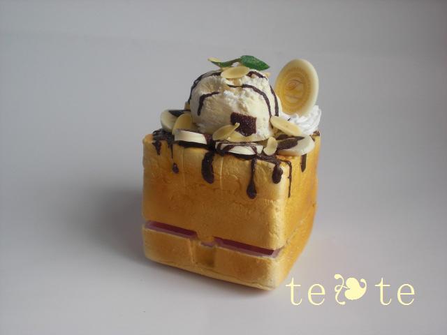 honeyトースト チョコバナナ