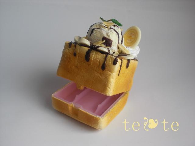 honeyトースト☆