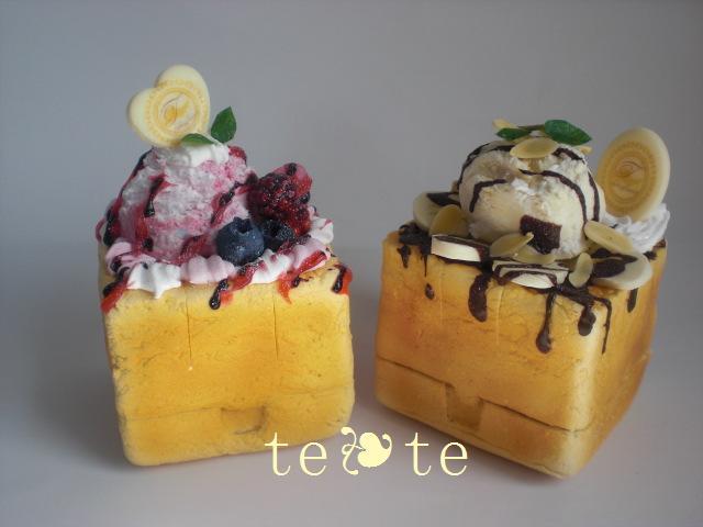honeyトースト 2個