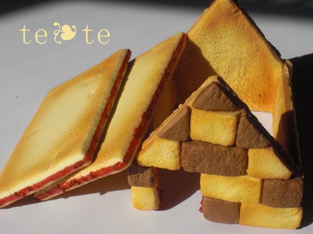 お菓子の家 土台