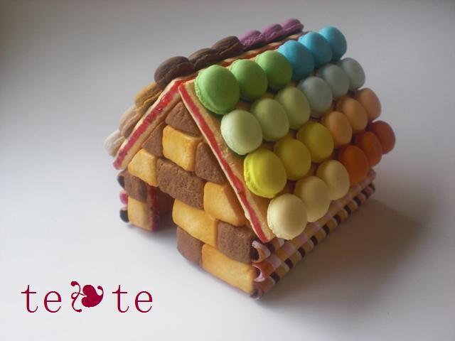 お菓子の家マカロン