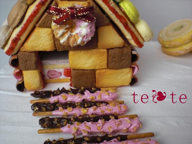 お菓子の家 土台家中