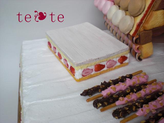 お菓子の家 中土台ケーキ