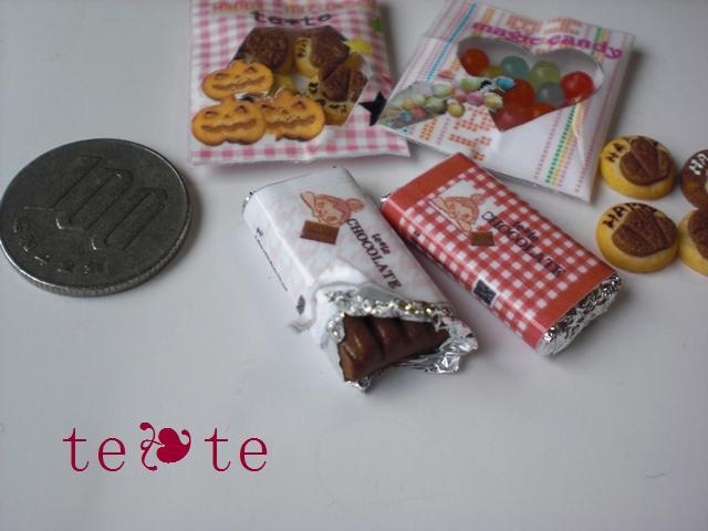 ハロウィンお菓子☆