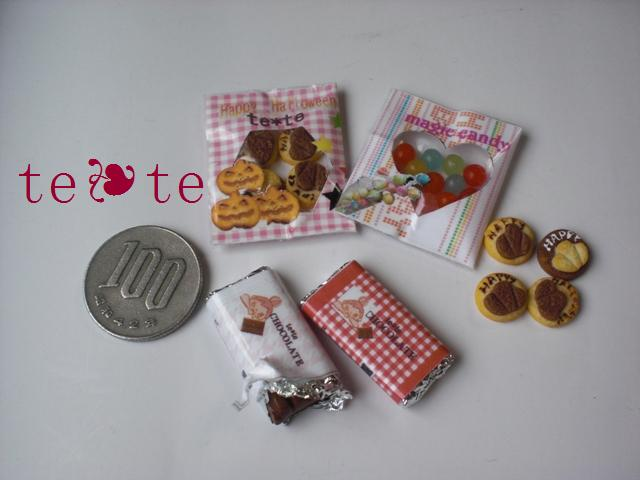 ハロウィンお菓子 1